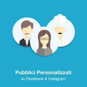 pubblici_personalizzati
